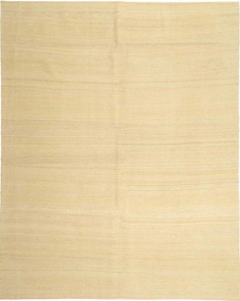 Kelim Modern Teppich  223X281 Echter Moderner Handgewebter Beige/Gelb (Wolle, Persien/Iran)