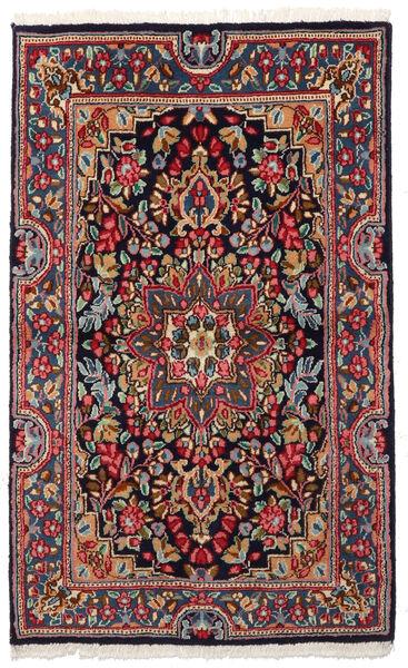 Kerman Teppich  90X149 Echter Orientalischer Handgeknüpfter Dunkelgrau/Dunkelblau (Wolle, Persien/Iran)