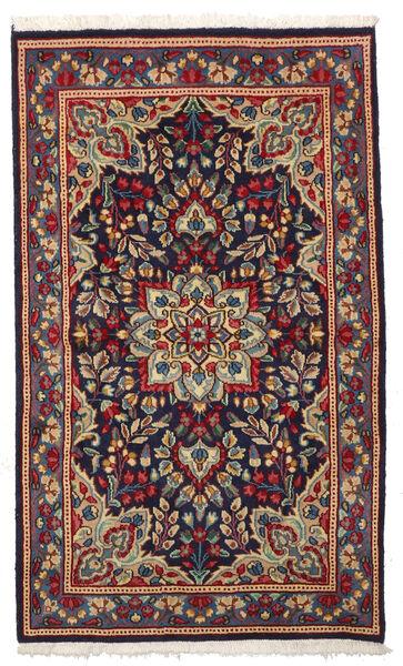 Kerman Teppich  87X145 Echter Orientalischer Handgeknüpfter Dunkellila/Dunkelrot (Wolle, Persien/Iran)