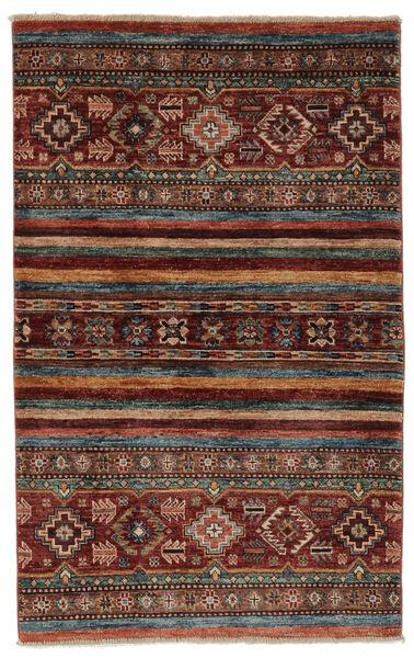 Shabargan Teppich  81X128 Echter Moderner Handgeknüpfter Schwartz/Dunkelbraun (Wolle, Afghanistan)