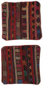 Kelim Kissenhülle Teppich  50X50 Echter Orientalischer Handgewebter Quadratisch (Wolle, Türkei)