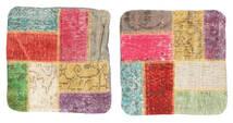 Patchwork Kissenhülle Teppich  50X50 Echter Orientalischer Handgeknüpfter Quadratisch Dunkel Beige/Hellgrau (Wolle, Türkei)
