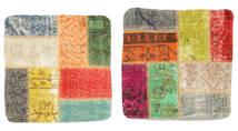 Patchwork Kissenhülle Teppich  50X50 Echter Orientalischer Handgeknüpfter Quadratisch Dunkel Beige/Dunkelgrau (Wolle, Türkei)