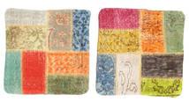 Patchwork Kissenhülle Teppich  50X50 Echter Orientalischer Handgeknüpfter Quadratisch Dunkel Beige/Hell Grün (Wolle, Türkei)