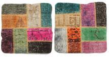 Patchwork Kissenhülle Teppich 50X50 Echter Orientalischer Handgeknüpfter Quadratisch Dunkelgrau/Braun (Wolle, Türkei)