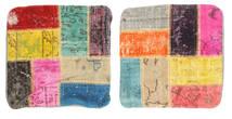 Patchwork Kissenhülle Teppich  50X50 Echter Orientalischer Handgeknüpfter Quadratisch Dunkelgrau/Gelb (Wolle, Türkei)