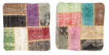 Patchwork Kissenhülle Teppich 50X50 Echter Orientalischer Handgeknüpfter Quadratisch Dunkelrot/Dunkelgrau (Wolle, Türkei)