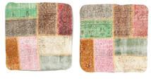 Patchwork Kissenhülle Teppich 50X50 Echter Orientalischer Handgeknüpfter Quadratisch Beige/Dunkel Beige (Wolle, Türkei)