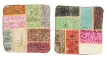 Patchwork Kissenhülle Teppich 50X50 Echter Orientalischer Handgeknüpfter Quadratisch Dunkel Beige/Beige (Wolle, Türkei)