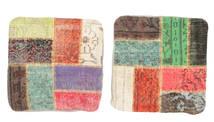 Patchwork Kissenhülle Teppich  50X50 Echter Orientalischer Handgeknüpfter Quadratisch Dunkelbraun/Rot (Wolle, Türkei)