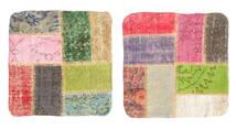 Patchwork Kissenhülle Teppich  50X50 Echter Orientalischer Handgeknüpfter Quadratisch Hellgrau/Dunkel Beige (Wolle, Türkei)