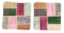 Patchwork Kissenhülle Teppich  50X50 Echter Orientalischer Handgeknüpfter Quadratisch Hellgrau/Dunkelgrau (Wolle, Türkei)