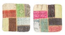Patchwork Kissenhülle Teppich 50X50 Echter Orientalischer Handgeknüpfter Quadratisch Dunkel Beige/Hellbraun (Wolle, Türkei)