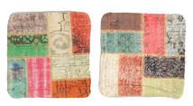Patchwork Kissenhülle Teppich  50X50 Echter Orientalischer Handgeknüpfter Quadratisch Dunkel Beige/Hellrosa (Wolle, Türkei)