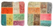 Patchwork Kissenhülle Teppich 50X50 Echter Orientalischer Handgeknüpfter Quadratisch Dunkelgrün/Beige (Wolle, Türkei)