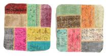 Patchwork Kissenhülle Teppich  50X50 Echter Orientalischer Handgeknüpfter Quadratisch Weiß/Creme/Dunkelgrün (Wolle, Türkei)
