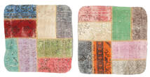 Patchwork Kissenhülle Teppich  50X50 Echter Orientalischer Handgeknüpfter Quadratisch Beige (Wolle, Türkei)