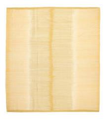 Kelim Modern Teppich  254X288 Echter Moderner Handgewebter Dunkel Beige/Beige Großer (Wolle, Afghanistan)