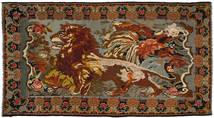 Kelim Rosen Teppich  223X423 Echter Orientalischer Handgewebter Dunkelbraun/Braun (Wolle, Moldawien)