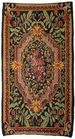 Kelim Rosen Moldavia Teppich  203X371 Echter Orientalischer Handgewebter Dunkelbraun/Schwartz (Wolle, Moldawien)