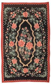 Kelim Rosen Moldavia Teppich  166X268 Echter Orientalischer Handgewebter Schwartz/Dunkelgrau (Wolle, Moldawien)