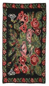 Kelim Rosen Moldavia Teppich  170X310 Echter Orientalischer Handgewebter Schwartz/Dunkelrot (Wolle, Moldawien)