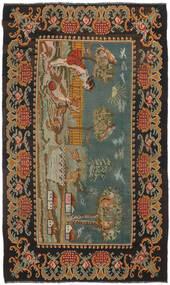 Kelim Rosen Moldavia Teppich  172X291 Echter Orientalischer Handgewebter Braun/Dunkelbraun (Wolle, Moldawien)