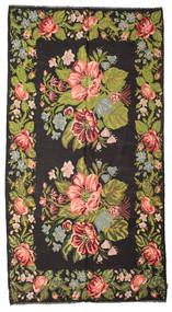 Kelim Rosen Moldavia Teppich 195X367 Echter Orientalischer Handgewebter Schwartz/Dunkelbraun (Wolle, Moldawien)