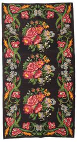 Kelim Rosen Moldavia Teppich  180X327 Echter Orientalischer Handgewebter Schwartz/Dunkelgrün (Wolle, Moldawien)