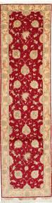 Täbriz 50 Raj Mit Seide Teppich 79X315 Echter Orientalischer Handgeknüpfter Läufer Rot/Rost/Rot (Wolle/Seide, Persien/Iran)