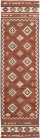 Kelim Malatya Teppich  80X300 Echter Moderner Handgewebter Läufer Dunkelrot/Dunkelbraun (Wolle, Indien)