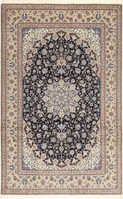 Nain 6La Habibian Teppich  210X323 Echter Orientalischer Handgeknüpfter Hellgrau/Beige (Wolle/Seide, Persien/Iran)