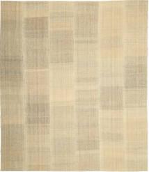 Kelim Modern Teppich  248X283 Echter Moderner Handgewebter Gelb/Hell Grün (Wolle, Persien/Iran)