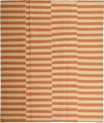 Kelim Modern Teppich  227X268 Echter Moderner Handgewebter Gelb/Hellbraun (Baumwolle, Persien/Iran)