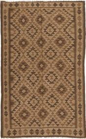 Kelim Maimane Teppich  150X248 Echter Orientalischer Handgewebter Braun/Hellbraun (Wolle, Afghanistan)