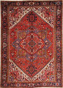 Heriz Teppich  251X352 Echter Orientalischer Handgeknüpfter Dunkelrot/Rost/Rot Großer (Wolle, Persien/Iran)