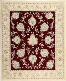 Nain 9La Sherkat Farsh Teppich  248X305 Echter Orientalischer Handgeknüpfter Beige/Hellgrau (Wolle, Persien/Iran)