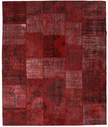 Patchwork Teppich 250X296 Echter Moderner Handgeknüpfter Dunkelrot Großer (Wolle, Türkei)