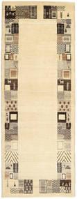 Lori Baft Persisch Teppich  82X217 Echter Moderner Handgeknüpfter Läufer Beige/Dunkel Beige (Wolle, Persien/Iran)