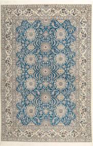 Nain 6La Habibian Teppich  210X323 Echter Orientalischer Handgeknüpfter Hellgrau/Dunkel Beige (Wolle/Seide, Persien/Iran)