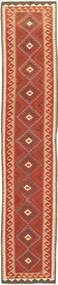 Kelim Maimane Teppich 78X409 Echter Orientalischer Handgewebter Läufer Dunkelrot/Rot (Wolle, Afghanistan)