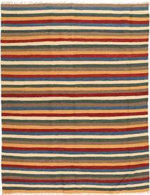 Kelim Teppich  162X213 Echter Orientalischer Handgewebter Hellbraun/Dunkelgrün (Wolle, Persien/Iran)