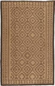 Kelim Teppich  160X244 Echter Orientalischer Handgewebter Braun/Hellbraun (Wolle, Persien/Iran)