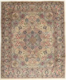 Keshan Sherkat Farsh Teppich 246X300 Echter Orientalischer Handgeknüpfter Hellbraun/Hellgrau (Wolle, Persien/Iran)