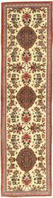 Ghom Sherkat Farsh Teppich 77X300 Echter Orientalischer Handgeknüpfter Läufer Hellbraun/Beige (Wolle, Persien/Iran)