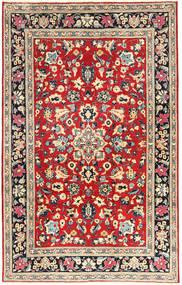 Yazd Teppich  193X305 Echter Orientalischer Handgeknüpfter Dunkelgrau/Dunkelrot (Wolle, Persien/Iran)