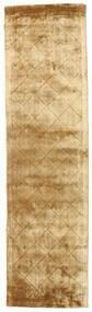 Brooklyn - Gold Teppich 80X300 Moderner Läufer Hellbraun/Dunkel Beige ( Indien)