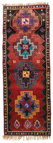 Herki Vintage Teppich 135X373 Echter Orientalischer Handgeknüpfter Läufer Dunkelrot/Schwartz (Wolle, Türkei)