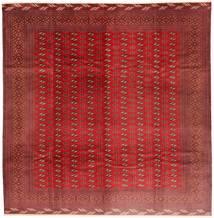 Turkaman Teppich 310X320 Echter Orientalischer Handgeknüpfter Quadratisch Dunkelrot/Rost/Rot Großer (Wolle, Persien/Iran)