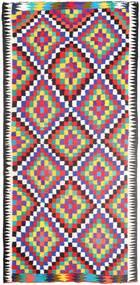 Kelim Teppich  156X313 Echter Orientalischer Handgewebter Läufer Beige/Lila (Wolle, Persien/Iran)